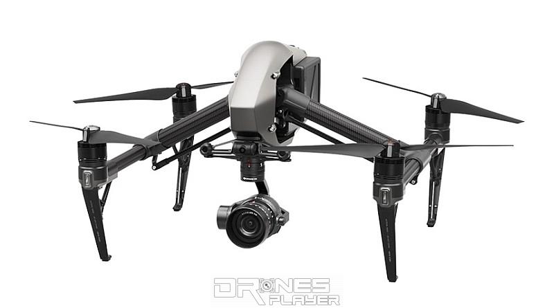 DJI Inspire 2 drone - side