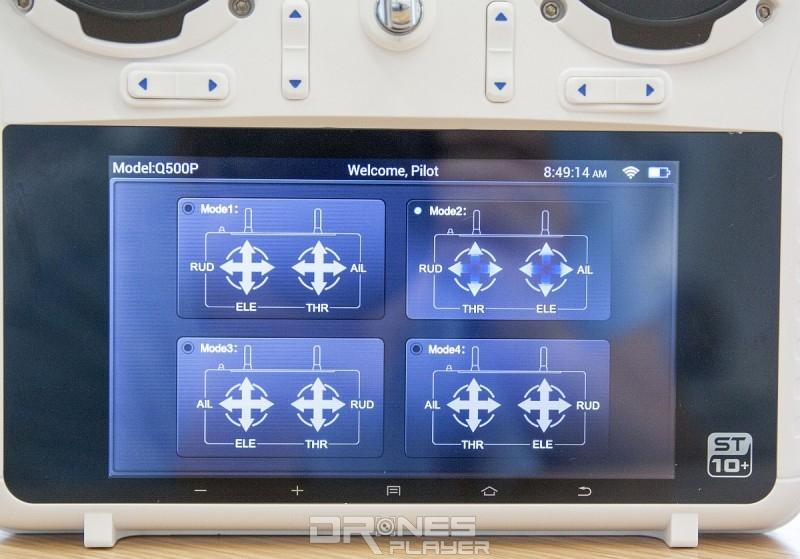 無人機飛行方向出現異常時,大家可留意遙控器的操作設定是否不當。