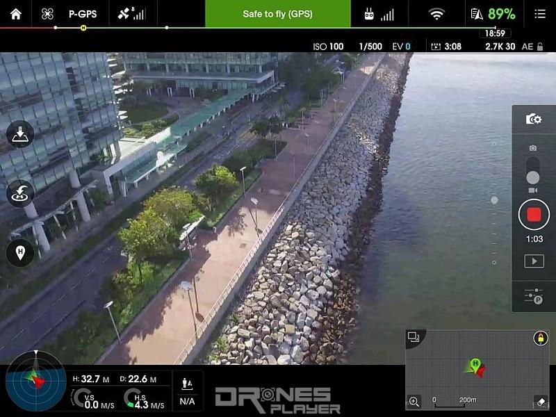 大家細心察看操控軟體介面上顯示的方向、距離和地圖等資訊,可作為搜尋無人機的基礎。