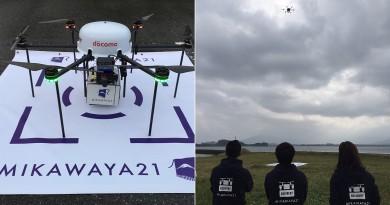 NTT DoCoMo 4G 無人機飛越 2.5 公里 九州跨海宅配至離島