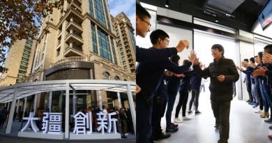 DJI 上海新天地旗艦店開幕 2016 年銷售額料達 100 億人民幣