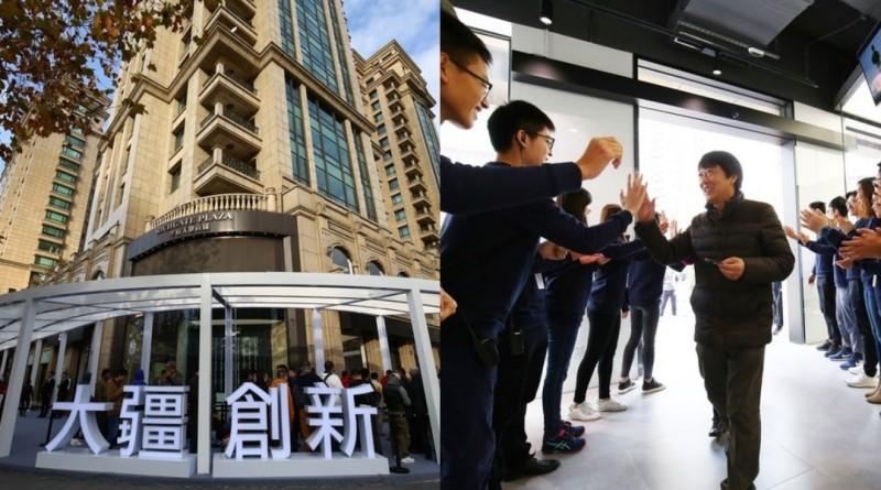 DJI 上海新天地旗艦店開幕