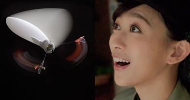 《大人的科學》單翼無人機自轉升空,附遙控器控制方向!