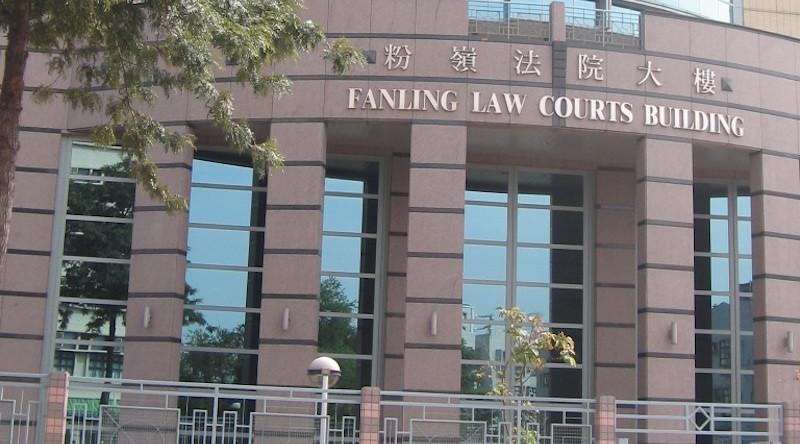 粉嶺裁判法院 航拍機 偷拍