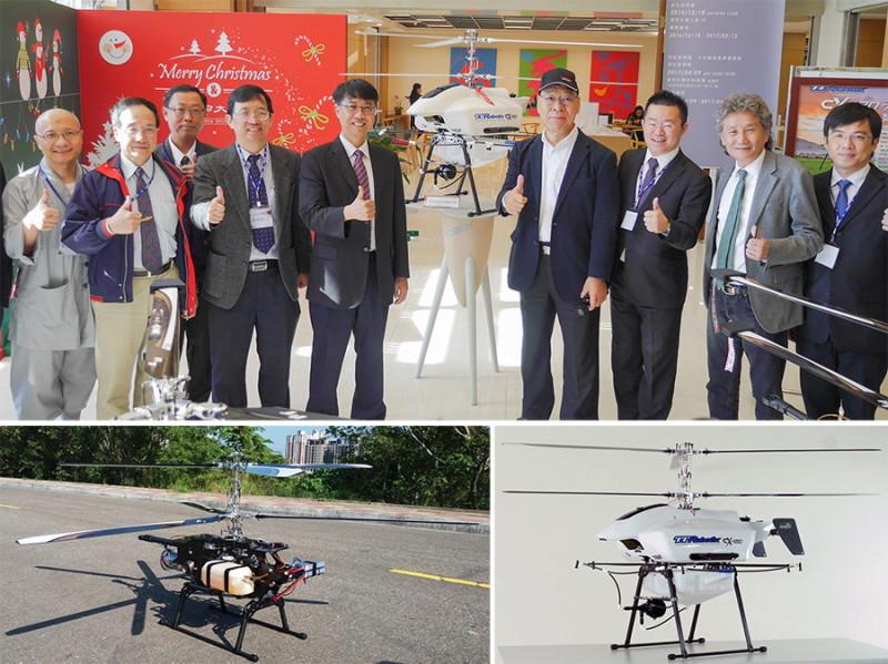 台灣逢甲大學及雷虎科技共同發表「電動雙旋翼無人直升機」:組圖