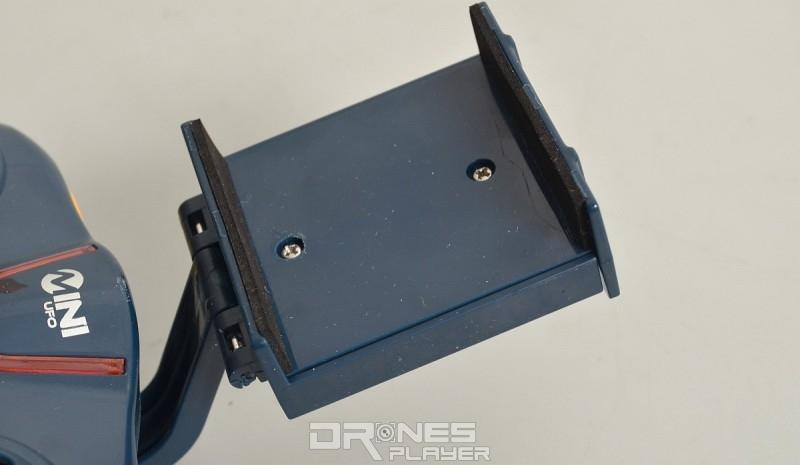 JXD 512W 遙控器的手機安裝托架。