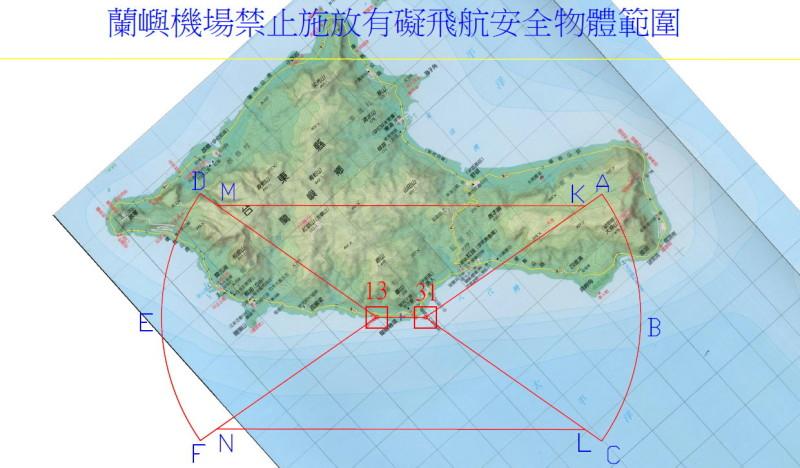 蘭嶼機場周邊的限飛區原來覆蓋了半個蘭嶼島。