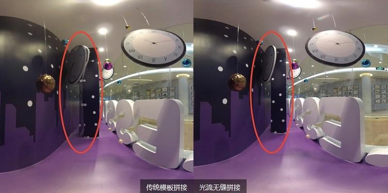 廠方強調,新機採用光流無縫拼接技術,相比傳統模板拼接,接合完美沒有破綻(紅圈)。