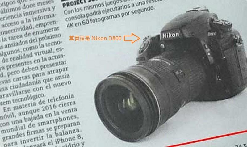 《El Heraldo》的 Nikon D760 報道附上產品圖片,但看真一點,便可發現圖中的只是 Nikon D800。