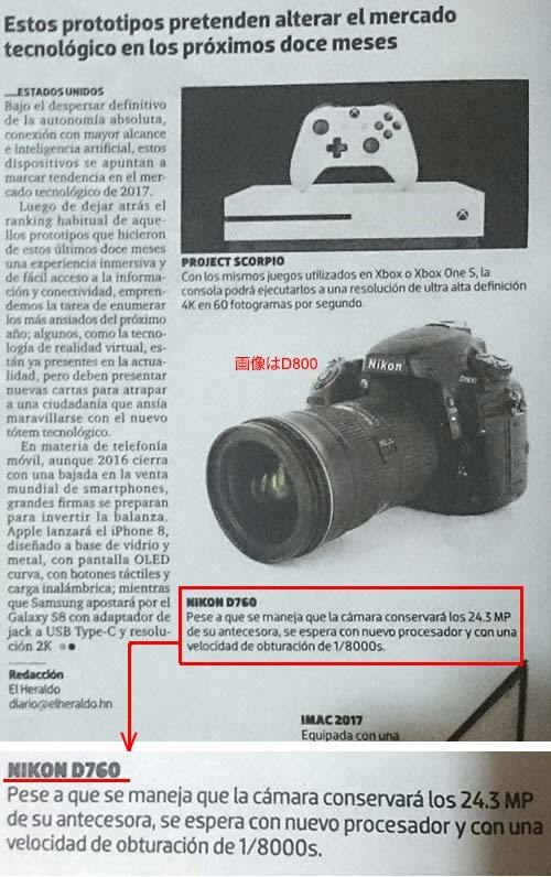 洪都拉斯報章《El Heraldo》的 Nikon D760 報道全文:有效畫素為 「24.3 MP」,即是 2,430 萬,快門速度則為 1/8,000 秒