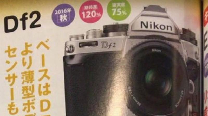 日本雜誌曝光 Nikon Df2 諜照與規格 原來只屬誤傳!