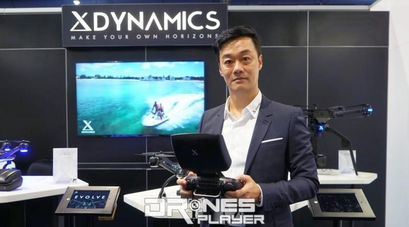 XDynamics Evolve 無人機設計理念:為安全至上而「演化」