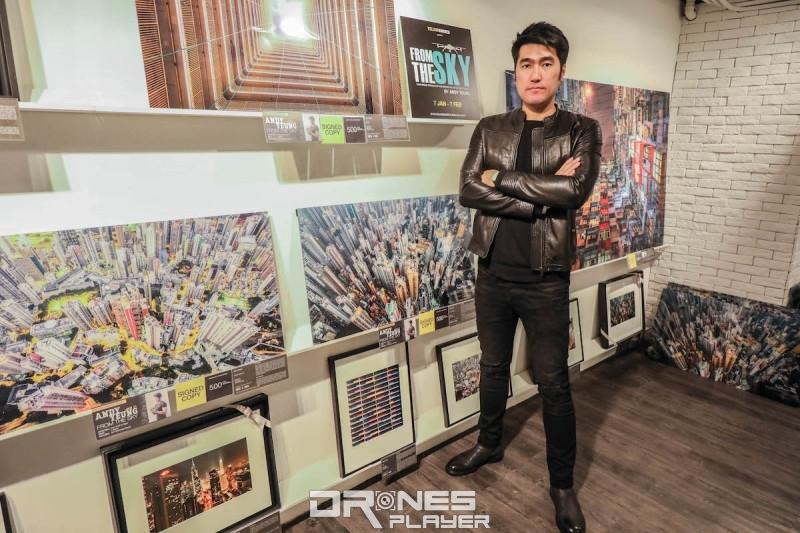 Andy Yeung 表示,不建議在大廈天台放飛航拍機,因很容易受 Wi-Fi 干擾。