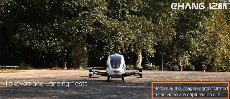 網路流出的 Ehang 184 試飛測試影片,部分畫面的右下方註明是現場實地拍攝,似是要回應片段有特技加工或後期製作的質疑。