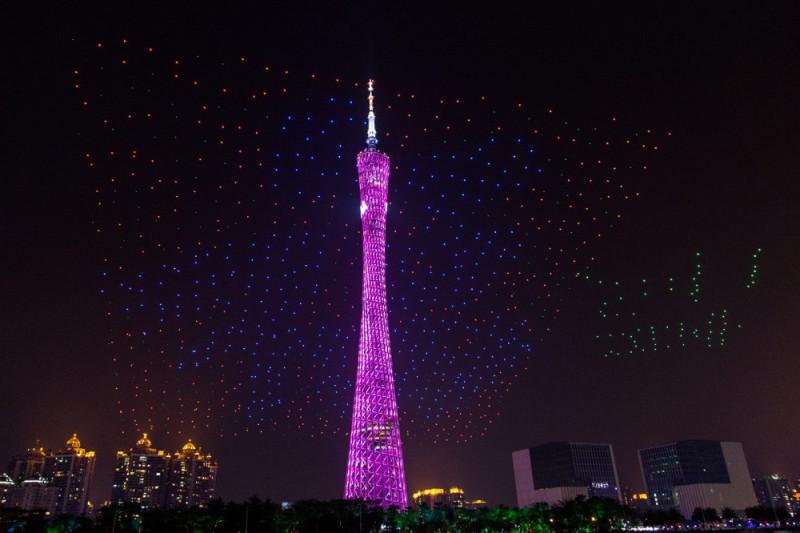 億航元宵節集群無人機光影表演 - 「福」及「元宵」