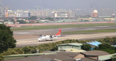 台北松山機場遭空拍機入侵!757 名旅客延誤降落近 1 小時