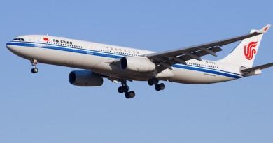 無人機新春擅闖中國多地機場 威脅民航安全 航班降落受阻