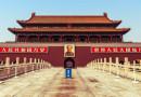 中國兩會禁飛區覆蓋 4 省市 北京方圓 200 公里趕絕航拍機