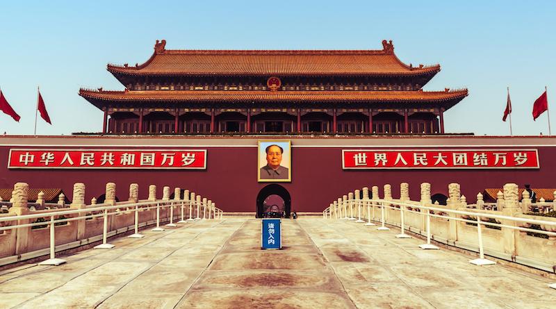 中國 北京 兩會 禁飛 航拍