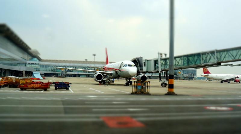 成都雙流國際機場