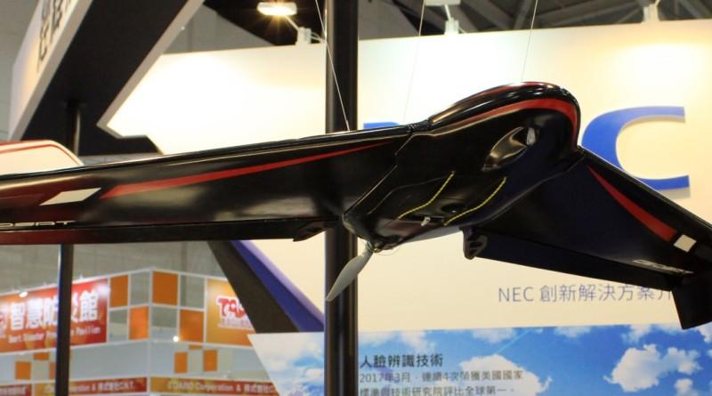 無人機地理信息方案:固定翼機空中測繪