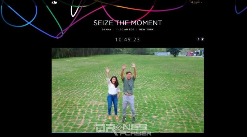 DJI 新品發布會的直播網頁經已上線運作,DronesPlayer 截稿前仍是播放早前釋出的「Seize the Moment」宣傳影片。