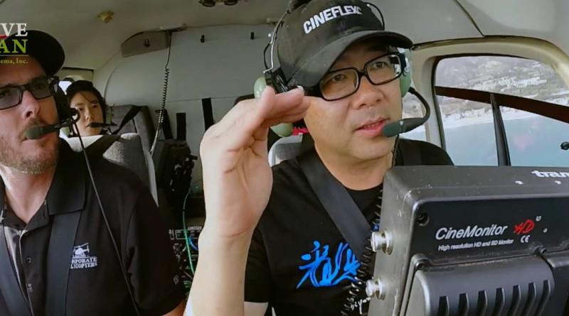 《看見台灣 II》宣傳片截圖 - 齊柏林
