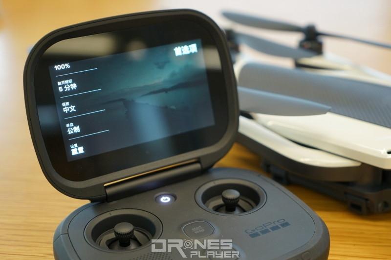 GoPro Karma 無人機遙控器一般選項