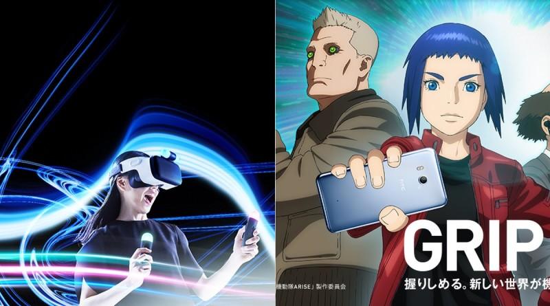 HTC Link VR 眼鏡搭配 U11 智慧型手機搶攻日本市場