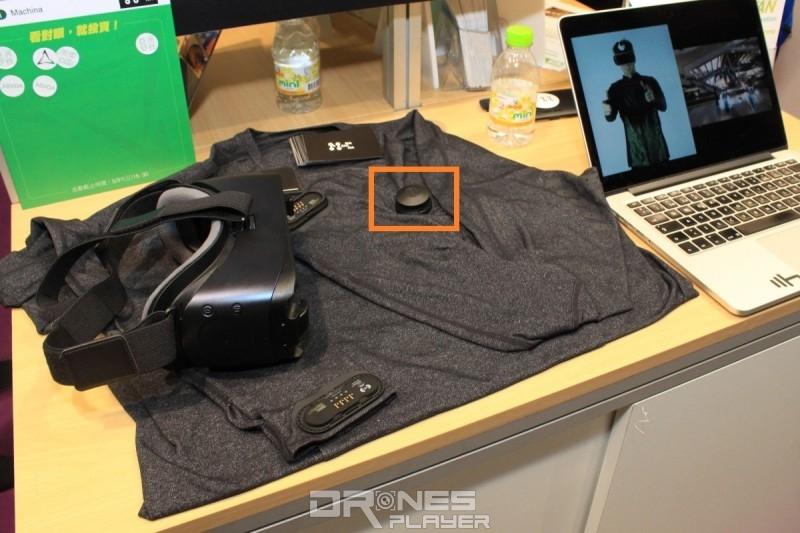 Machina VR 體感服裝上附有感測器(橘色框),能夠感知用戶動作。