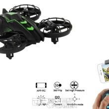 JXD 515W 無人機與遙控器