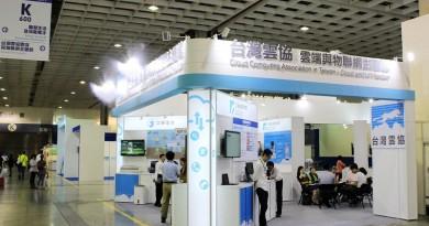 台北直擊!電子產業科技展 無人機應用方案