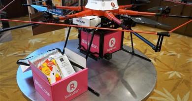 日本LAWSON 、樂天聯手推無人機送貨 熱呼呼便利店商品送至