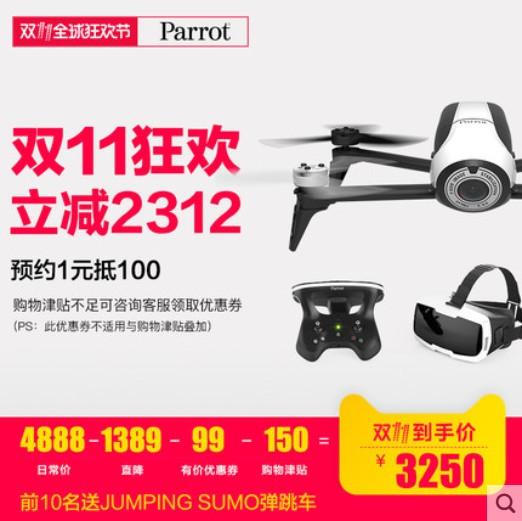Parrot Bebop2 FPV