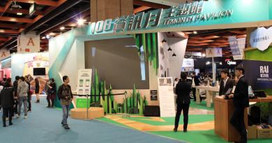 直擊台北資訊月電子展 全球首台智能手機 3D 打印機成焦點