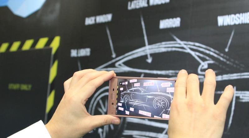 可透過App 的 AR Marker 擴充實境顯示更多資訊。
