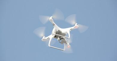 苗栗縣府辦無人機攝影競賽 噴射彩帶意外「擊」下兩空拍機
