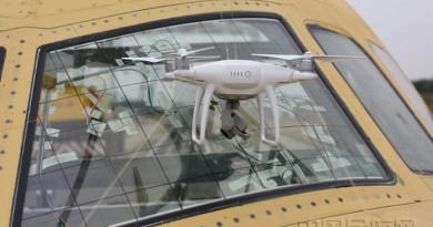 無人機被客機撞至「粉身碎骨」 原來是他們在做測試⋯⋯