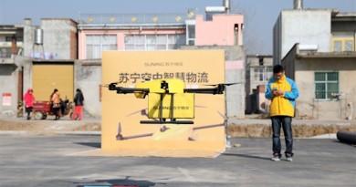 14 分鐘! 蘇寧完成安徽首單無人機送貨 境內共設 3 航線