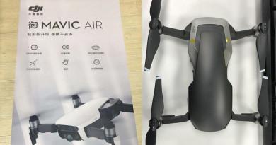 Mavic Air 產品照流出! 網民揶揄:是 Spark 2 吧