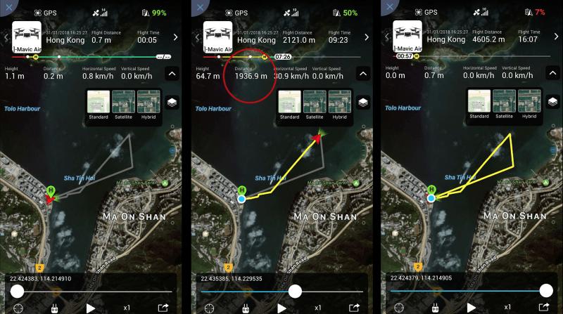 Mavic Air 的圖傳距離可達約 2 公里。