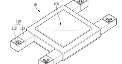 Samsung 無人機容許眼睛操控? 新專利設計發表